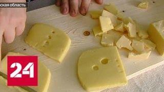 Что продают в магазинах под видом сыра? - Россия 24