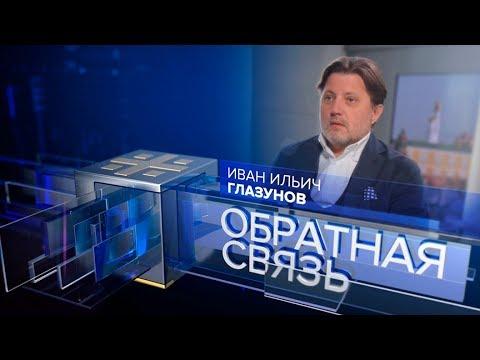 Иван Глазунов: Семейная традиция – любить Родину