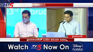 Telangana IT Minister KTR Speech At Bio Asia Conference 2021 | TV5 News
