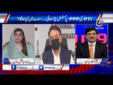 PTI Ki PPP Par Musalsal Charhai..Sindh Main Kiya Hoga?  Rubaroo with Shaukat Paracha   30 July 2021