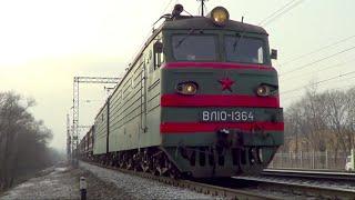 Остановка ВЛ10 1364 с грузовым поездом 1