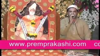 Sindhi Religious Songs: Swami Shanti Prakash :104 Janam Utsav: Ulhasnagar Part 1