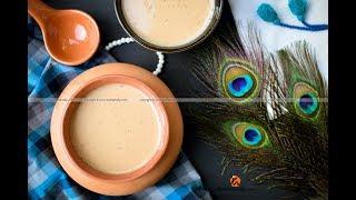 Easy Palada Payasam, Pressure Cooker Pink Palada Payasam | Kothamally