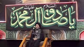 ذكرى استشهاد الامام الصادق (ع) , فضيلة السيد مصطفى المدرسي حسينية آل ياسين(ع)سيدني 2018