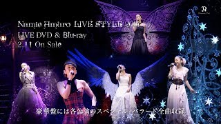 安室奈美恵 / LIVE DVD&Blu-ray「namie amuro LIVE STYLE 2014」15sec TV-SPOT