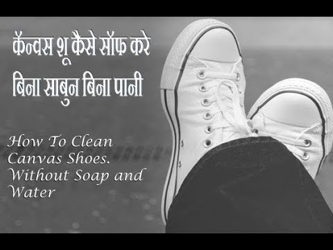 How To Clean Canvas Shoes At Home And Without Soap Water