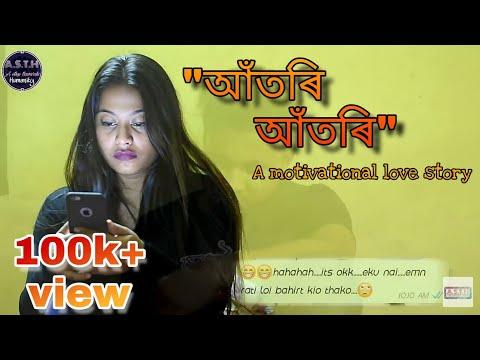 Atori Atori Thakileu Tumi//Zubeen Garg//A Motivational Love Story//ASSAMESE SONG//ASTH