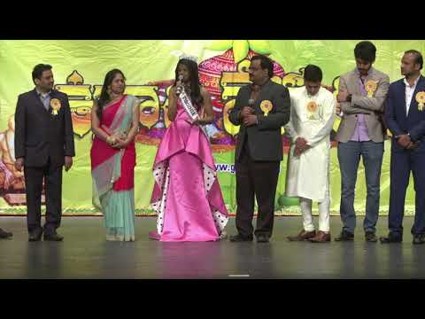 GWTCS supporting youth - UGADI 2018