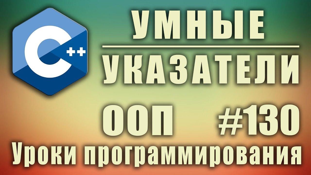 Узоры Записи в рубрике узоры Дневник Svet-Lana69