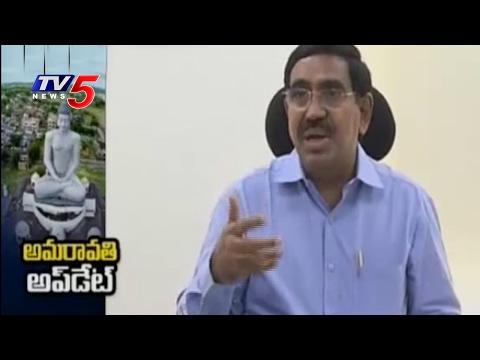 AP Government Announces Plots To Farmers Of CRDA In Amaravati | TV5 News