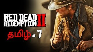 Red Dead Redemption 2 Part 7 Live Tamil Gaming