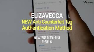 Elizavecca NEW Anti Counterfeit Tag Authentication Method