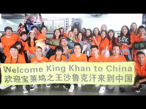 welcome king khan😍 by Chinese fans for SRK's first tirp to Beijing zero film festival😍😍💪💪