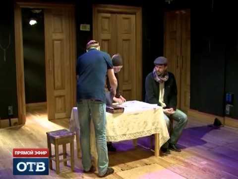 Администрация Екатеринбурга подала в суд на театр Коляды