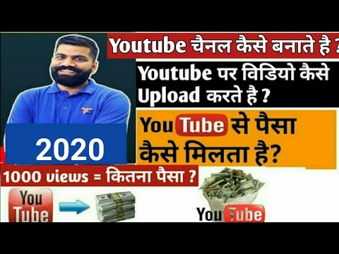 How to make a youtube channel and earn money || Easy Tutorial to make youtube channel