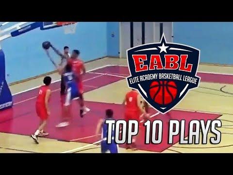 EABL Top 10 Plays Week 14 - 2017/18 Season