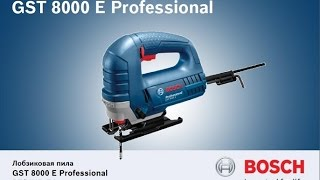 BOSCH GST 8000 E Professional. Новинка 2015 года! Интернет-магазин инструментов BAUMARKET.UA(, 2015-10-23T10:01:48.000Z)