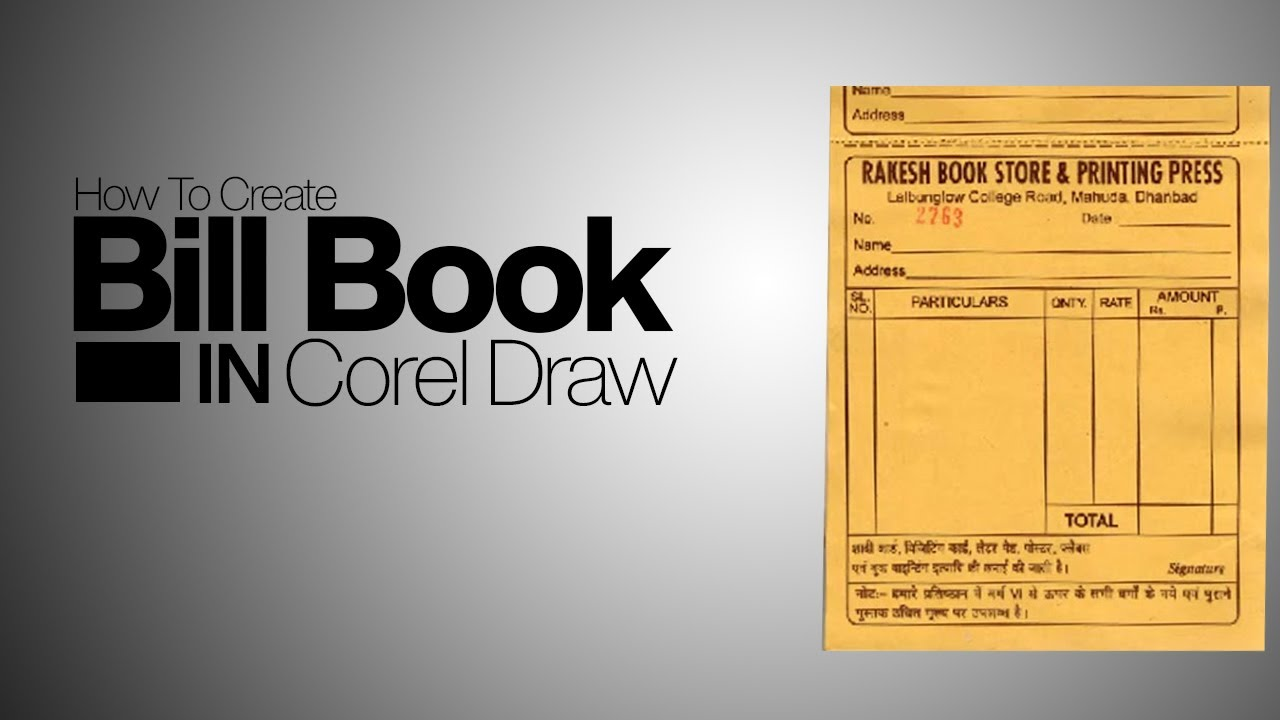how to create bill book in corel draw hindi video tutorial
