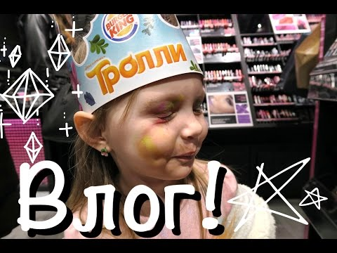 По магазинам / Цены на одежду / Убралась в АШАНе   PolinaBond
