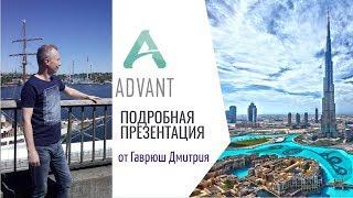 Как заработать в интернете Менеджеру по туризму от 4600 руб в день