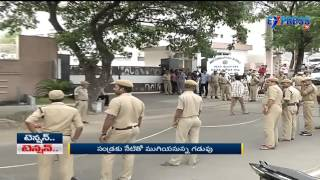 TDP Tension Due To Hearing on Revanth Reddy Bail Petition Tomorrow | Express TV