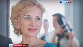 14 млн и 'Мерседес': в Красноярске арестована замминистра за взятку