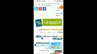 38957efbd كوبون خصم سوق كوم 2018 السعودية