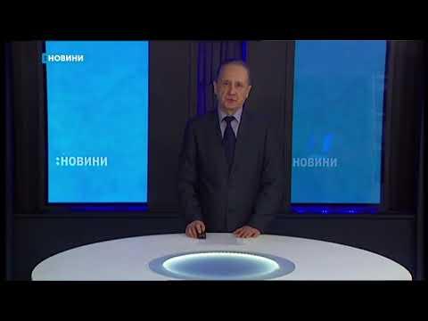 Телеканал UA: Житомир: 18.12.2018. Новини. 07:30