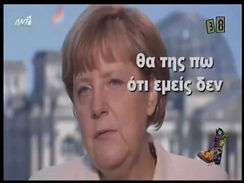| 16/05/2016 | Radio Arvila