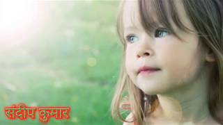 Dil kho Gaya Kya ho Gaya children love story song ,Dil kho Gaya, Kumar sanu sadhana