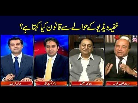 Power Play   Arshad Sharif   ARYNews   11 July 2019