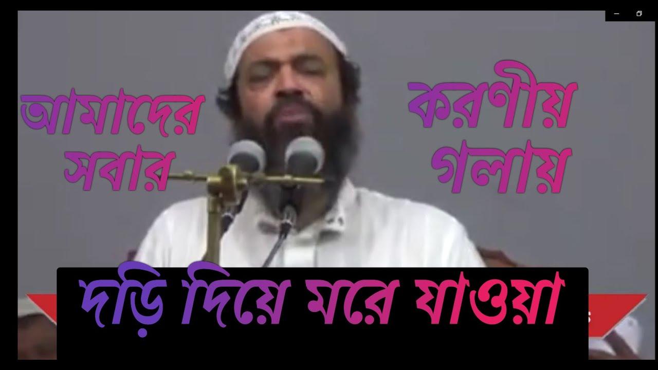 ডঃ আব্দুল্লাহ জাহাঙ্গীর | আমাদের সবার করণীয় গলায় দড়ি দিয়ে মরে যাওয়া | Abdullah Jahangir