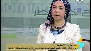 بعد إغلاقه لمدة 11 سنة.. «الأثار»: «متحف الصيد» يحتوى على محنطات غير مصرية