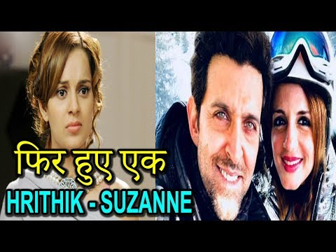 hrithik roshan to get married again from YouTube · Duration:  1 minutes 25 seconds