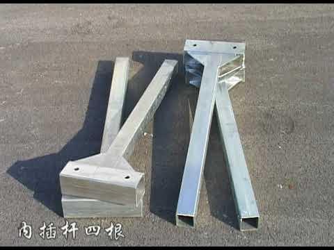 Инструкция по сборке строительной люльки ZLP 630