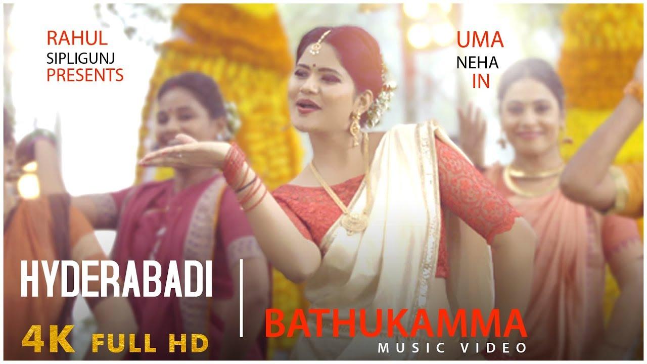 HYDERABADI BATHUKAMMA || MUSIC VIDEO || UMA NEHA || RAHUL SIPLIGUNJ - YouTube