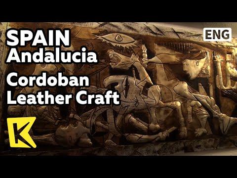 【K】Spain Travel-Andalucia[스페인 여행-안달루시아]코르도바, 가죽 공예로 만든 '피카소의 게르니카'/Cordoban Leather Craft/Picasso