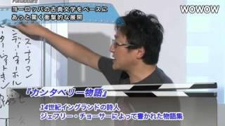 町山智浩の映画塾! 「セブン」<復習編> 【WOWOW】#55