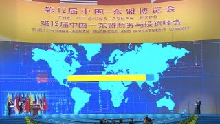 China-ASEAN Expo Opens in South China City of Nanning