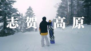[Prince Snow Resorts] Shiga Kogen Yakebitaiyama