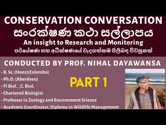 Conservation Conversation (සංරක්ෂණ කථා සල්ලාපය) - Part 1