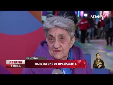 К.Токаев назвал зачинщиков массовых беспорядков в Масанчи преступниками