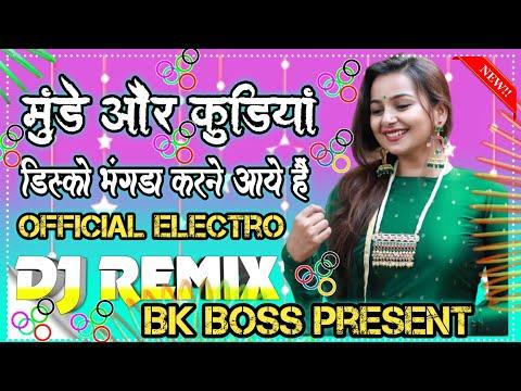 🕺munde-aur-kudiyan💃disco-bhangra-karne-aaye-hai||officiall-dance-remix||-dj-bk-boss-up-kanpur
