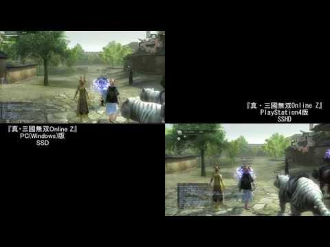 【真・三國無双Online Z】PC・PS4読み込み比較