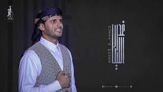 [ جلسات يمانية ] غدر الليل - حسين محب 2020