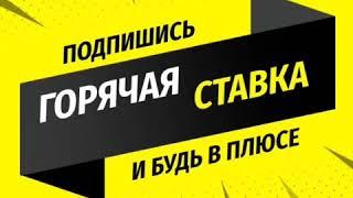 КХЛ Спартак Москва   Адмирал прогноз