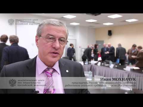 Восточные регионы страны станут новым центром угольной промышленности