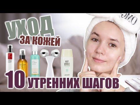 Уход за кожей лица декоративной косметики