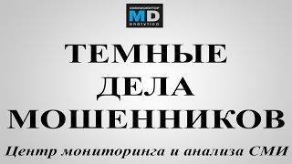 5 способов мошенничества с картами - АРХИВ ТВ от 10.10.14, 1 канал