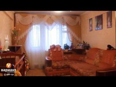 Купить квартиру в Омске. Недвижимость в Омске